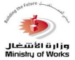 Bahrian Ministry of Works Approval